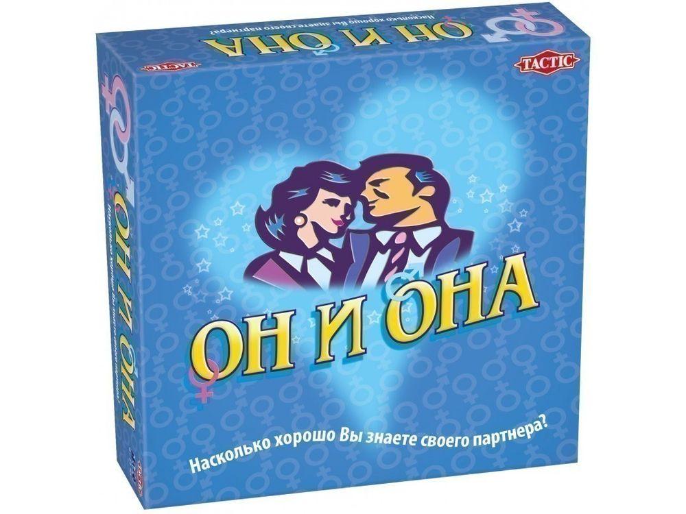 Настольная игра «Он и Она»Настольные игры для компаний<br>Настольная игра «Он и Она» - это настоящая викторина для влюбленных пар. Если вы хотите узнать, что думает ваша вторая половинка по поводу интимных отношений или же каковы ее взгляды на быт и финансы, тогда эта игра для вас. <br>Вопросы распределены по кате...<br><br>Артикул: 02787<br>Размер упаковки: 25x25x6 см<br>Возраст: от 18 лет<br>Время игры: 45-90 мин.<br>Количество игроков: 2+<br>Аудитория: Взрослые