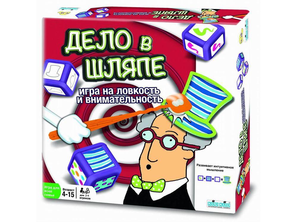 Настольная игра «Дело в шляпе»Настольные семейные игры<br>Настольная игра Дело в шляпе станет прекрасным подарком для вашего ребенка.<br>Цель игры - как можно быстрее найти шляпу, которая соответствует определенным параметрам. Чем больше шляп соберет ребенок, тем больше очков он получит. Игра отлично развивает м...<br><br>Артикул: 1471<br>Размер упаковки: 26,7 x26,7x5 см<br>Возраст: от 4 лет<br>Время игры: 20 мин.<br>Количество игроков: 2+<br>Аудитория: Детские