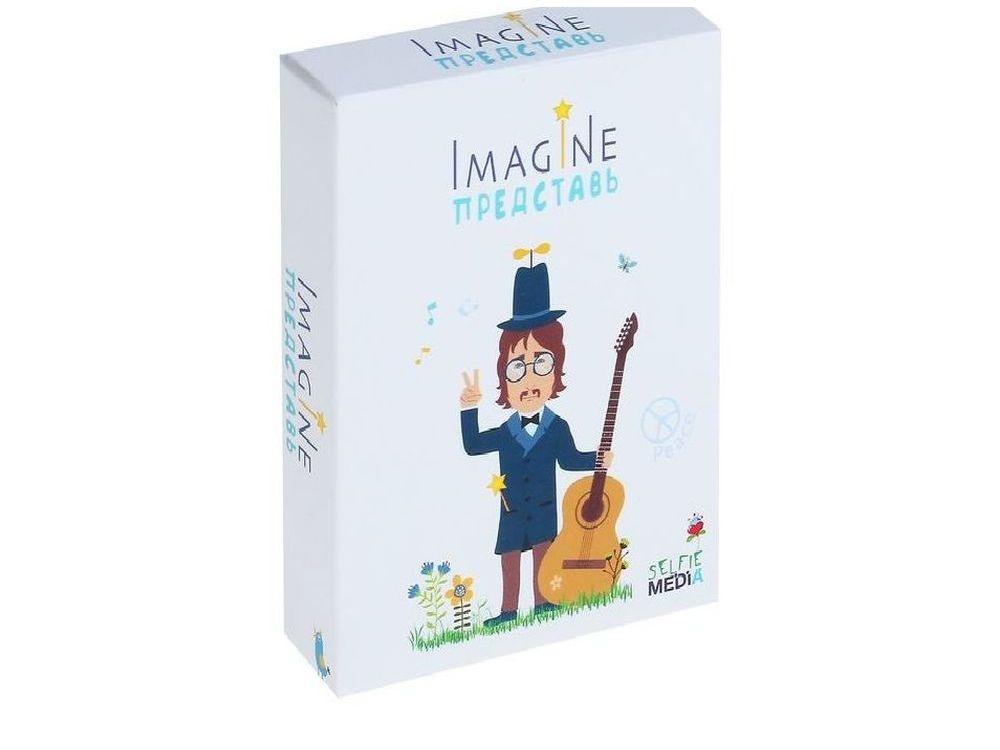Настольная игра «Imagine (Представь)»Настольные карточные игры<br>Настольная игра «Imagine (Представь)» Selfie media отлично подойдет для семейного досуга. Правила игры очень просты. Ваша задача - подобрать существительные к прилагательным. Ведущий выберет лучший вариант и вы сможете получить взятку. Победит тот, кто ...<br><br>Артикул: 39790<br>Размер упаковки: 12x9x3 см<br>Возраст: от 7 лет<br>Время игры: от 15 мин.<br>Количество игроков: 2+<br>Аудитория: Детские