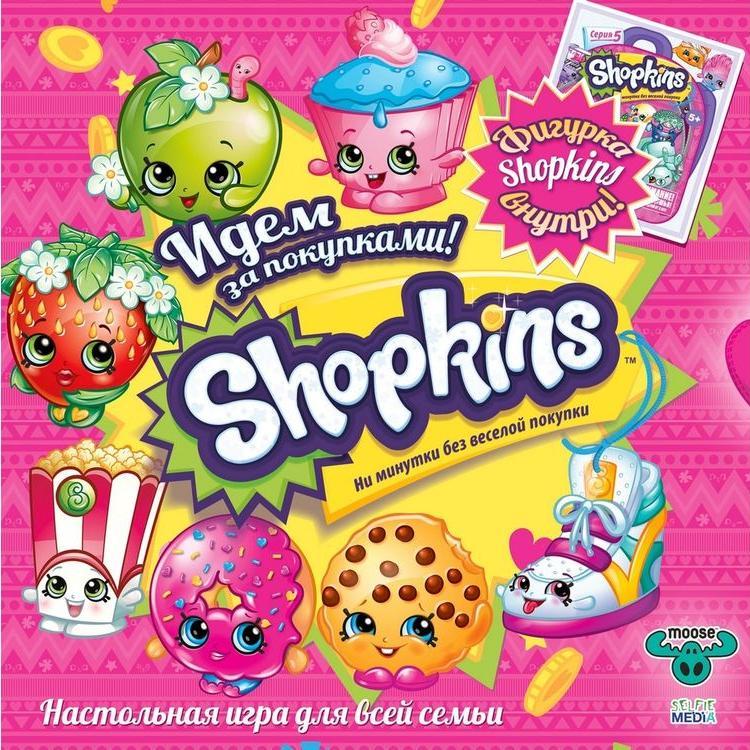 Настольная игра «Shopkins. Идем за покупками!»Настольные семейные игры<br>Настольная игра Selfie Media «Shopkins. Идем за покупками!» - это веселая и увлекательная игра для всей семьи, которая посвящена героям популярной вселенной Shopkins.<br> <br> Забавные персонажи отправляются за покупками в магазин. Игрокам необходимо им в это...<br><br>Артикул: 40320<br>Размер упаковки: 4,7x20x20 см<br>Возраст: от 5 лет<br>Время игры: 10-20 мин.<br>Количество игроков: 2+<br>Аудитория: Детские