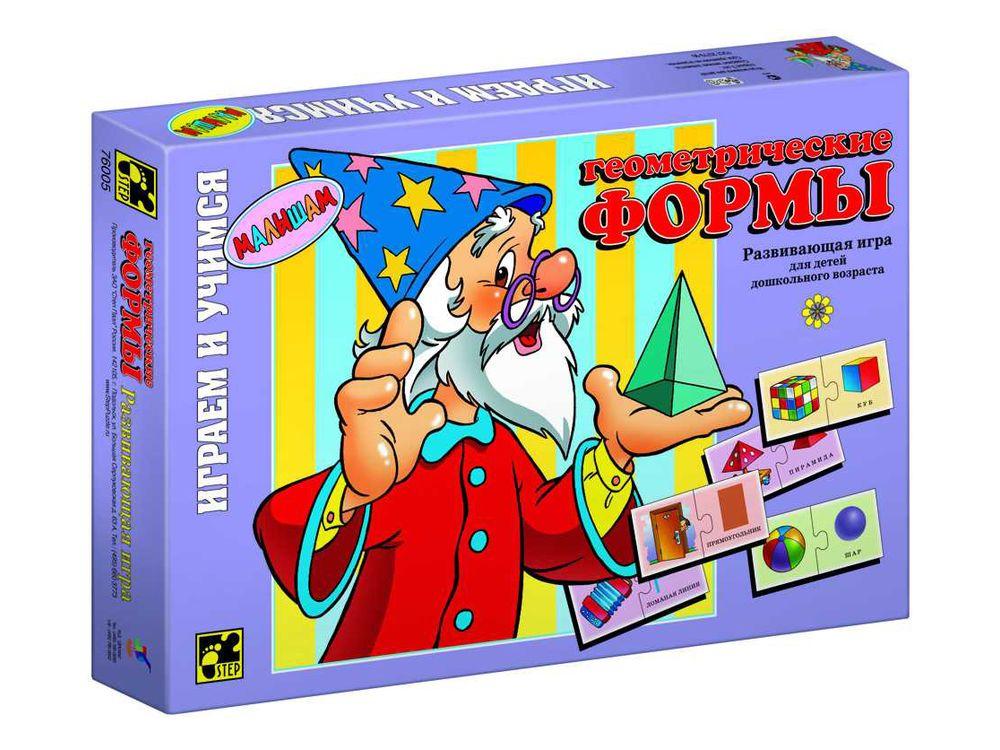 Детская настольная игра «Геометрические формы»Настольные развивающие игры<br>Играем и учимся! Развивающая игра для дошкольников. Благодаря простым правилам и ярким картинкам, ребенок, наряду с получаемыми знаниями, развивает ассоциативное мышление, память, мелкую моторику рук.<br><br>Артикул: 76005<br>Размер упаковки: 28x19,5x4 см<br>Возраст: от 3 лет<br>Время игры: от 15 мин.<br>Количество игроков: 2+<br>Аудитория: Детские