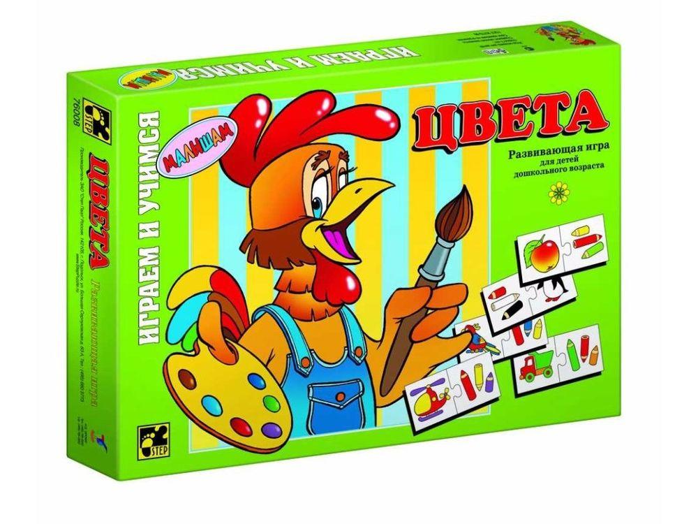 Детская настольная игра «Цвета»Настольные развивающие игры<br>Играем и учимся! Развивающая игра для дошкольников. Благодаря простым правилам и ярким картинкам, ребенок, наряду с получаемыми знаниями, развивает ассоциативное мышление, память, мелкую моторику рук.<br><br>Артикул: 76008<br>Размер упаковки: 28x19,5x4 см<br>Возраст: от 3 лет<br>Время игры: от 15 мин.<br>Количество игроков: 2+<br>Аудитория: Детские