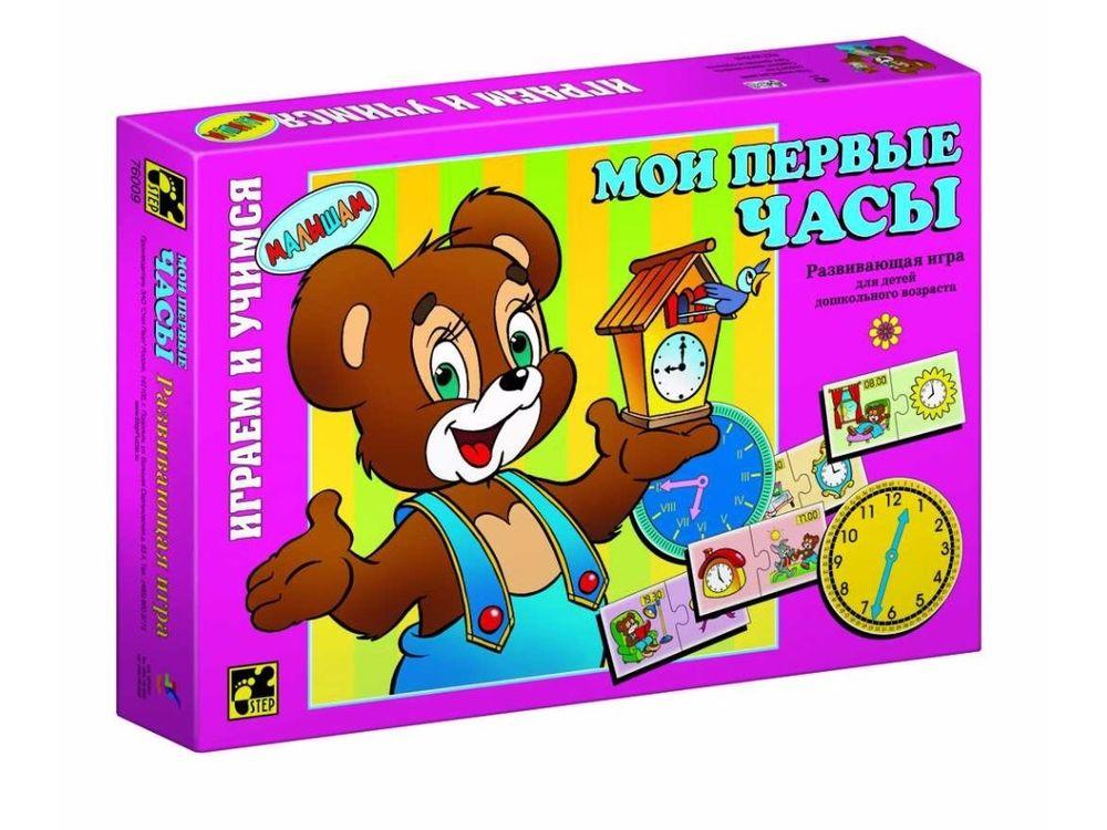Детская настольная игра «Мои первые часы»Настольные развивающие игры<br>Настольная игра Мои первые часы состоит из картонных карточек, разрубленных на 2 элемента по технологии Puzzle (пазл). На одних половинках карточек изображены часы, а на других различные действия. Игра поможет Вашему ребенку научиться понимать, сколько ...<br><br>Артикул: 76009<br>Размер упаковки: 28x19,5x4 см<br>Возраст: от 3 лет<br>Время игры: от 15 мин.<br>Количество игроков: 2+<br>Аудитория: Детские