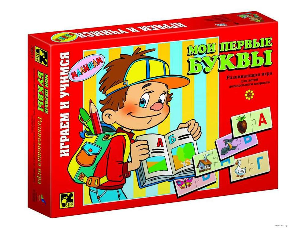 Детская настольная игра «Мои первые буквы»Настольные развивающие игры<br>Играем и учимся! Развивающая игра для дошкольников. Благодаря простым правилам и ярким картинкам, ребенок, наряду с получаемыми знаниями, развивает ассоциативное мышление, память, мелкую моторику рук.<br><br>Артикул: 76011<br>Размер упаковки: 28x19,5x4 см<br>Возраст: от 3 лет<br>Время игры: от 15 мин.<br>Количество игроков: 2+<br>Аудитория: Детские