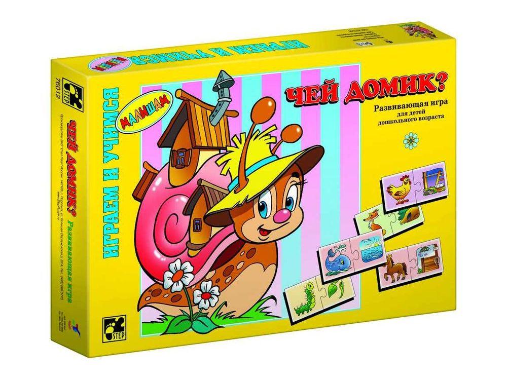 Детская настольная игра «Чей домик?»Настольные развивающие игры<br>Играем и учимся! Развивающая игра для дошкольников. Благодаря простым правилам и ярким картинкам, ребенок, наряду с получаемыми знаниями, развивает ассоциативное мышление, память, мелкую моторику рук.<br><br>Артикул: 76012<br>Размер упаковки: 28x19,5x4 см<br>Возраст: от 3 лет<br>Время игры: от 15 мин.<br>Количество игроков: 2+<br>Аудитория: Детские