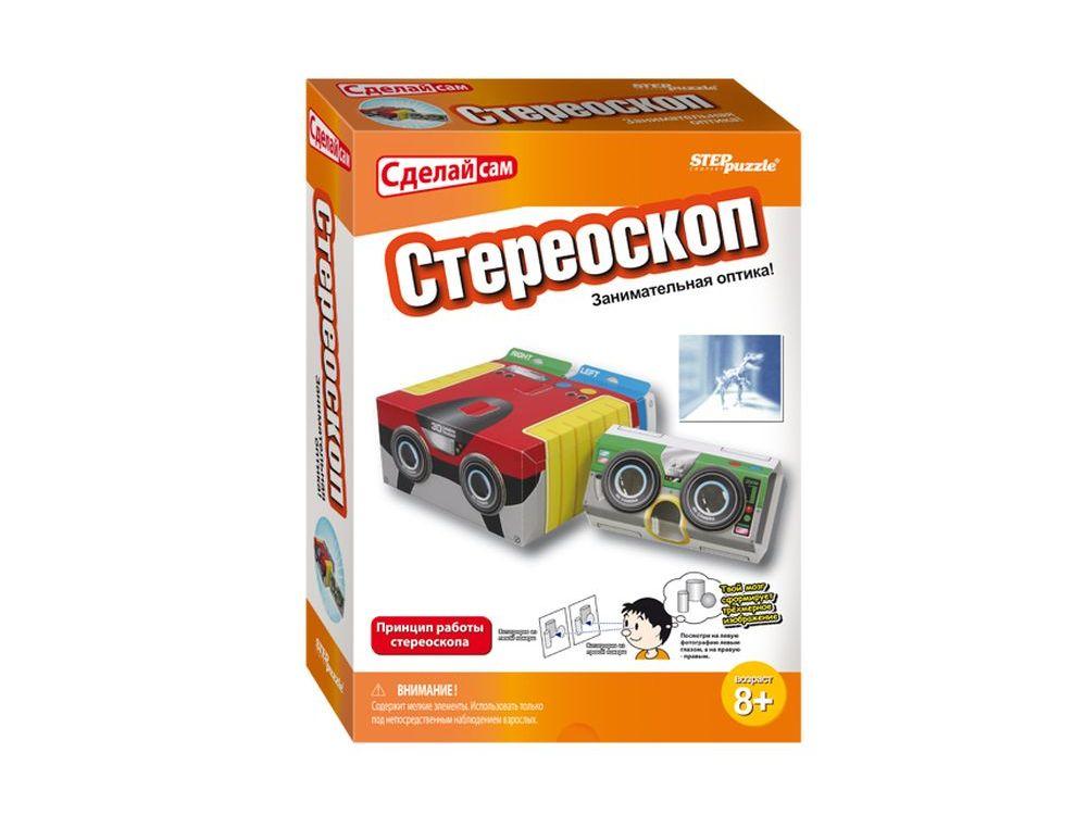 Развивающая игра «3D-камера»Наборы для опытов и экспериментов<br>Научно-технический конструктор «3D-камера» — уникальный набор для детского творчества.<br> С его помощью ребенок познакомится с принципами работы фотокамеры, выяснит, как устроена фотобумага, и узнает, почему изображения в стереоскопе кажутся трехмерными.<br>...<br><br>Артикул: 76149<br>Размер упаковки: 23,7x17,3x6 см<br>Возраст: от 8 лет<br>Количество игроков: 1+<br>Аудитория: Детские