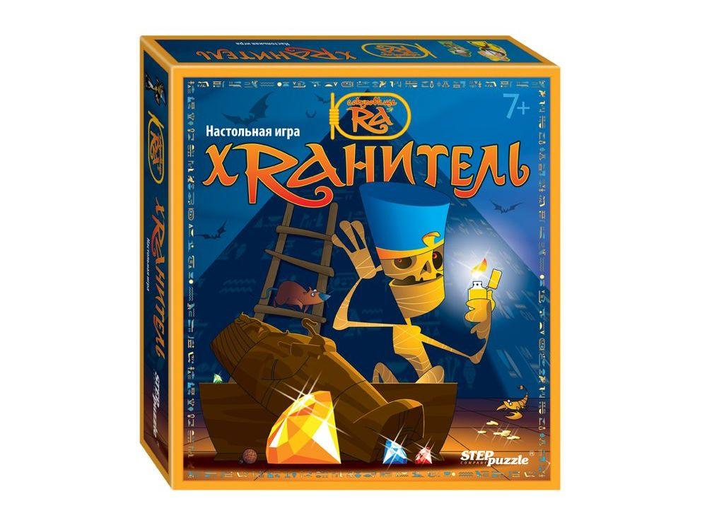 Настольная игра «Хранитель»Настольные стратегические игры<br>3D-игра «Хранитель» — игра-бродилка по сюжету легенд Древнего Египта.<br> Игра развивает математические навыки, внимание, мелкую моторику рук и координацию.<br> Вам предстоит помочь четырем охотникам за сокровищами выбраться из пирамиды, обхитрить Хранителя и...<br><br>Артикул: 76551<br>Размер упаковки: 21,5x23,5x4,5 см<br>Возраст: от 7 лет<br>Время игры: 10-30 мин.<br>Количество игроков: 2+<br>Аудитория: Детские