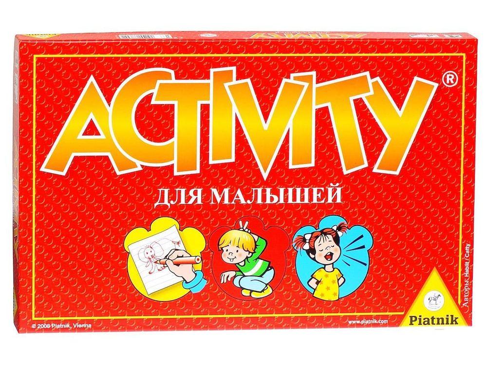 Настольная игра «Оригинальная игра Activity для Малышей»