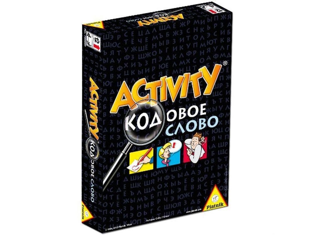 Настольная игра «Activity кодовое слово»Настольные семейные игры<br>Настольная игра «Activity кодовое слово» – это еще одна версия популярной игры, объединяющей любые компании. Как и прежде, игроки делятся на команды, вытягивают карточки с заданиями, которые им нужно показать, нарисовать или объяснить в зависимости от тог...<br><br>Артикул: 789991<br>Размер упаковки: 16,7x23,5x4,3 см<br>Возраст: от 12 лет<br>Время игры: 60 мин.<br>Количество игроков: 4+<br>Аудитория: Детские