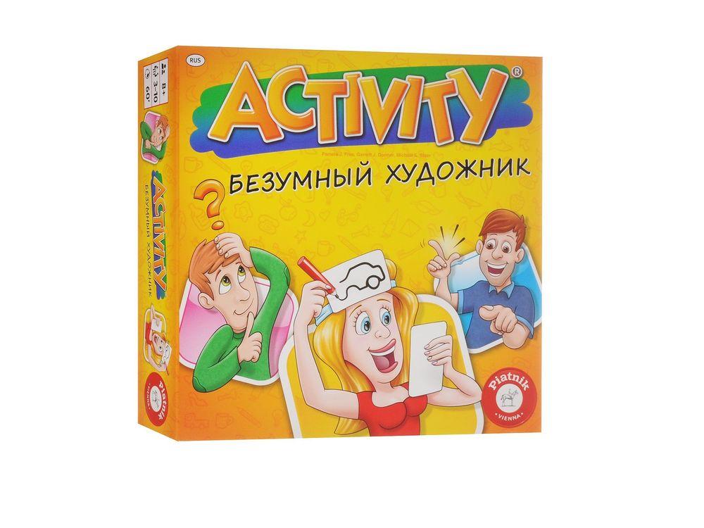Настольная игра «Activity Безумный художник»Настольные семейные игры<br>Настольная игра Piatnik «Activity Безумный художник» - это веселая игра для компании. <br> В классической игре Activity словосочетания можно объясняться жестами, словами или рисунком. В игре «Activity Безумный художник» все слова можно показать только рисун...<br><br>Артикул: 797798<br>Размер упаковки: 25x25x6,2 см<br>Возраст: от 8 лет<br>Время игры: 60 мин.<br>Количество игроков: 2+<br>Аудитория: Детские