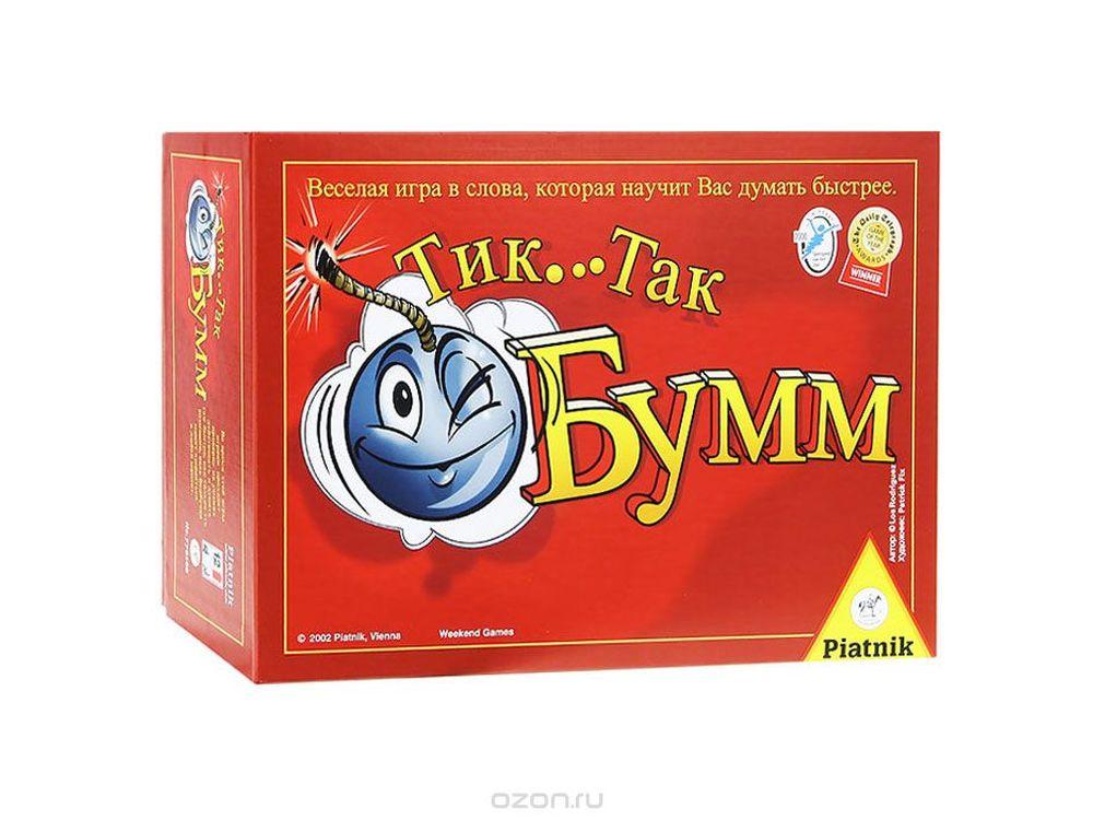 Настольная игра «Тик Так Бумм»