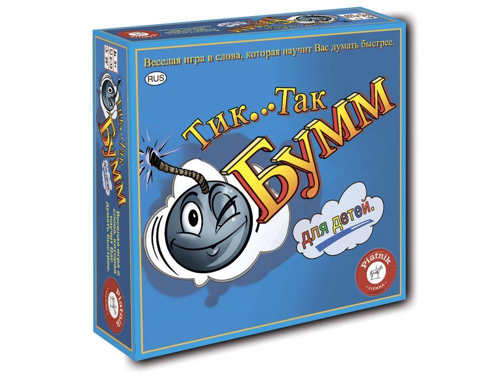 Настольная игра «Тик Так Бумм для детей»Настольные логические игры<br>Настольная игра «Тик Так Бумм для детей» – это очень увлекательная игра, в которую могут играть одновременно от двух до двенадцати человек. Перед игрой нужно перемешать карточки и сложить их в колоду. Ребенку необходимо быстро придумать слово, которое име...<br><br>Артикул: 798191<br>Размер упаковки: 24x18x9 см<br>Возраст: от 5 лет<br>Время игры: 30-60 мин.<br>Количество игроков: 2+<br>Аудитория: Детские