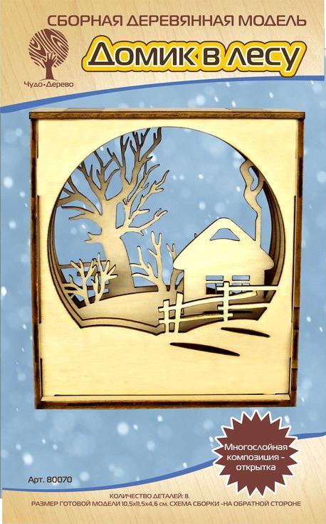 Многослойная композиция-открытка «Домик в лесу»Сборные деревянные модели<br>Конструкторы от производителя Чудо-дерево для детей и взрослых, для подарка и личного интересного досуга – теперь на Цветное.ру. Многообразие моделей позволит сделать выбор даже самому требовательному покупателю. <br> <br> Приобретая конструктор от производит...<br><br>Артикул: 80070<br>Размер готовой модели: 10,5x11,5x4,6 см<br>Материал: Дерево<br>Упаковка: прозрачная пленка