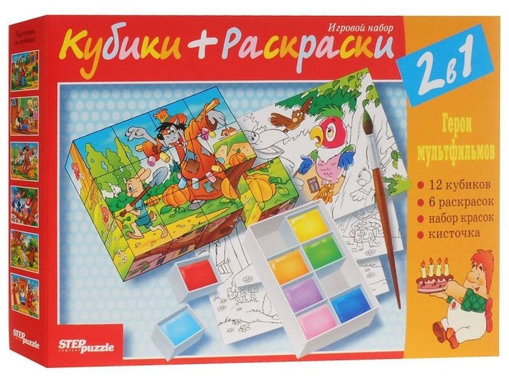 Кубики+раскраскиНастольные развивающие игры<br>С помощью кубиков Step Puzzle  Герои мультфильмов ребенок сможет собрать целых шесть красочных картинок с любимыми героями.<br>Наборы из 12 кубиков - для тех, кто освоил навык сборки картинки из 9 кубиков. Также в набор с кубиками входит раскраска, кисть ...<br><br>Артикул: 87322<br>Размер упаковки: 34x4x12 см<br>Возраст: от 3 лет<br>Время игры: 10-30 мин.<br>Количество игроков: 1+<br>Аудитория: Детские