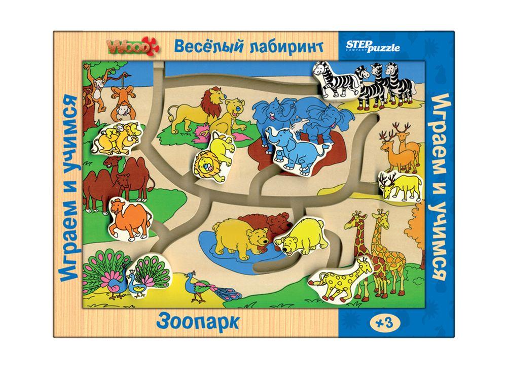 Пазл из дерева «Весёлый лабиринт.Зоопарк»Пазлы от производителя Step Puzzle<br><br><br>Артикул: 89101<br>Возраст: от 3 лет