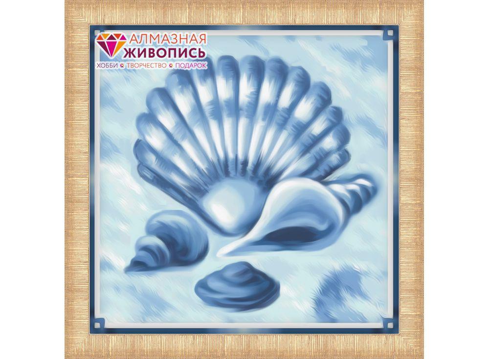 Стразы «Подарки моря»Алмазная Живопись<br><br><br>Артикул: АЖ-1483<br>Основа: Холст без подрамника<br>Сложность: легкие<br>Размер: 15x15 см<br>Выкладка: Полная<br>Количество цветов: 10<br>Тип страз: Квадратные