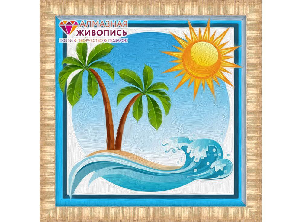 Алмазная вышивка «Необитаемый остров»Алмазная Живопись<br><br><br>Артикул: АЖ-1487<br>Основа: Холст без подрамника<br>Сложность: легкие<br>Размер: 20x20 см<br>Выкладка: Полная<br>Количество цветов: 16<br>Тип страз: Квадратные