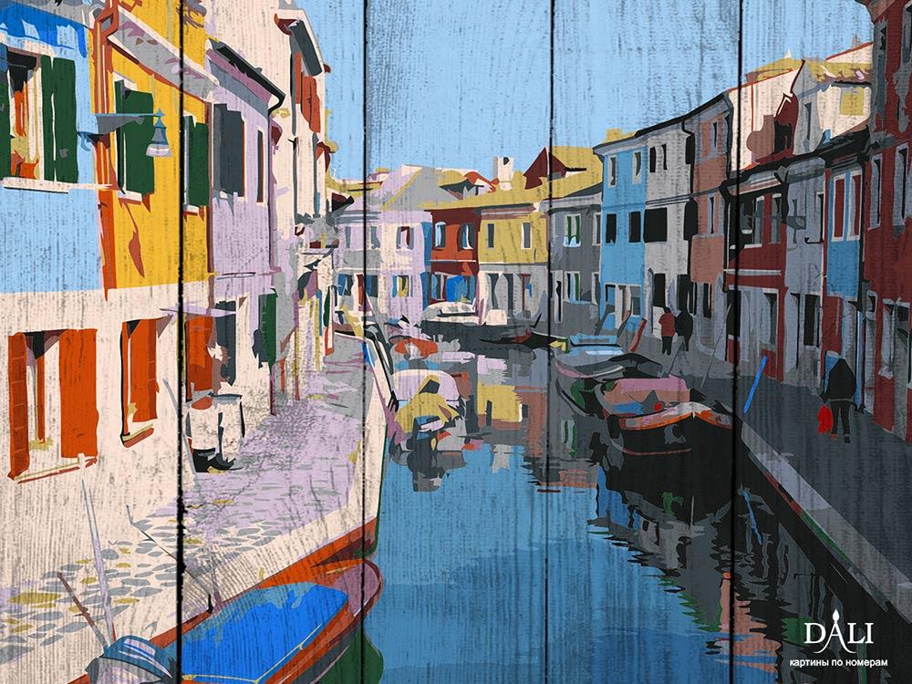Купить Картина по номерам по дереву Dali «Красочные дома Венеции»