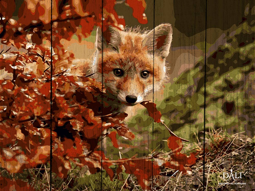 Купить Картина по номерам по дереву Dali «Хитрый лис»
