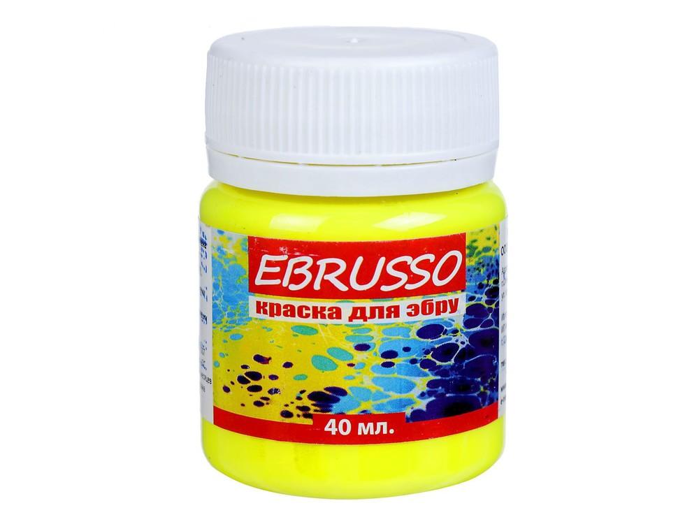 Краски для эбру Ebrusso лимонныйРисование на воде Эбру<br>Наборы от EBRUSSO помогут научиться создавать произведения искусства с помощью воды и красок. Техника Эбру - искусство рисования на воде, сочетает в себе живопись и эстамп (оттиск на любой поверхности), позволяет воплотить свои эмоции и чувства в карт...<br><br>Артикул: EBR02<br>Объем: 40 мл