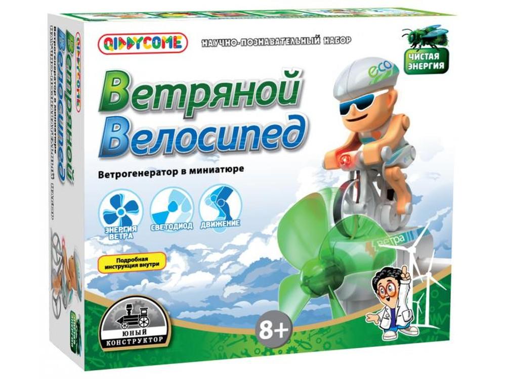 Научно-познавательный набор «Ветряной велосипед»Наборы для опытов и экспериментов<br>Научно-познавательный набор «Ветряной велосипед» позволит ребенку собрать миниатюрный пластиковый генератор, работающий от энергии ветра, который, попадая на вентилятор модели, приведет велосипедиста в движение и заставит крутить педали, а диод — гореть. ...<br><br>Артикул: ST-PH4021<br>Размер упаковки: 21x18x7 см<br>Возраст: от 8 лет<br>Количество игроков: 1+<br>Аудитория: Детские