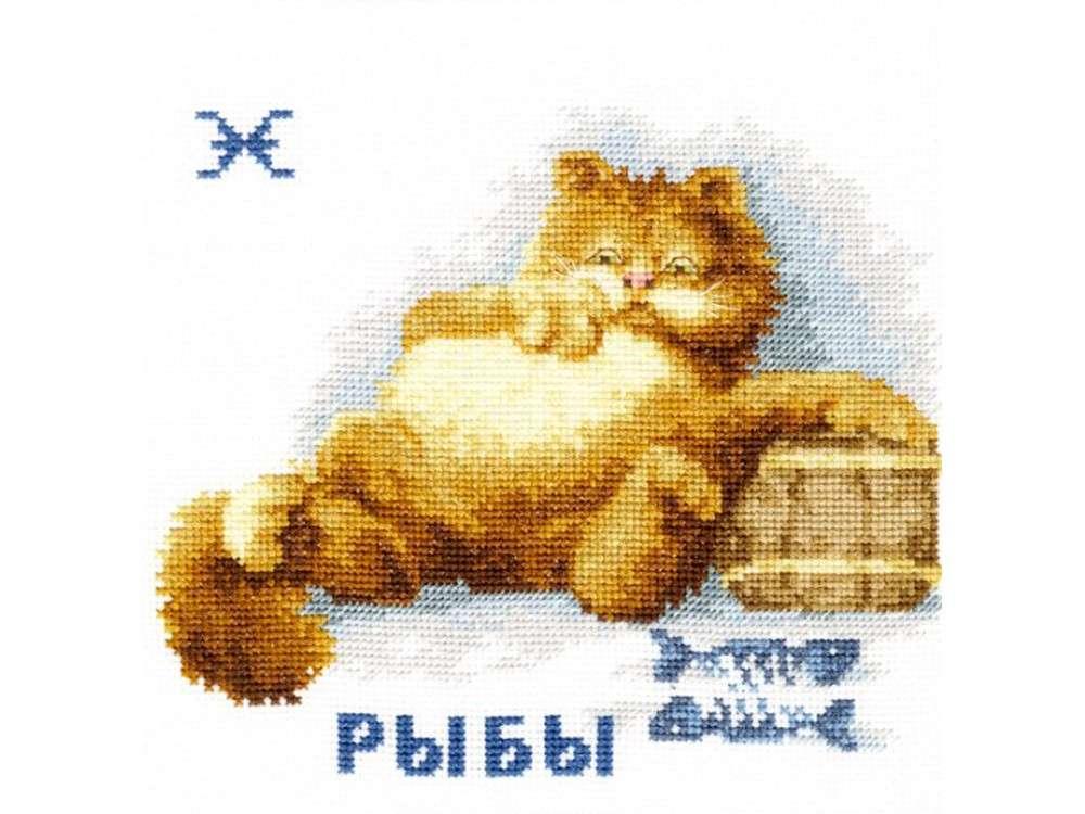 Набор для вышивания «Знак зодиака «Рыбы»»Вышивка крестом Золотое Руно<br><br><br>Артикул: ВЛ-012<br>Основа: канва Aida 16<br>Размер: 14x16,2 см<br>Техника вышивки: счетный крест<br>Тип схемы вышивки: Черно-белая схема<br>Цвет канвы: Белый<br>Количество цветов: 20<br>Заполнение: Частичное<br>Рисунок на канве: не нанесён<br>Техника: Вышивка крестом