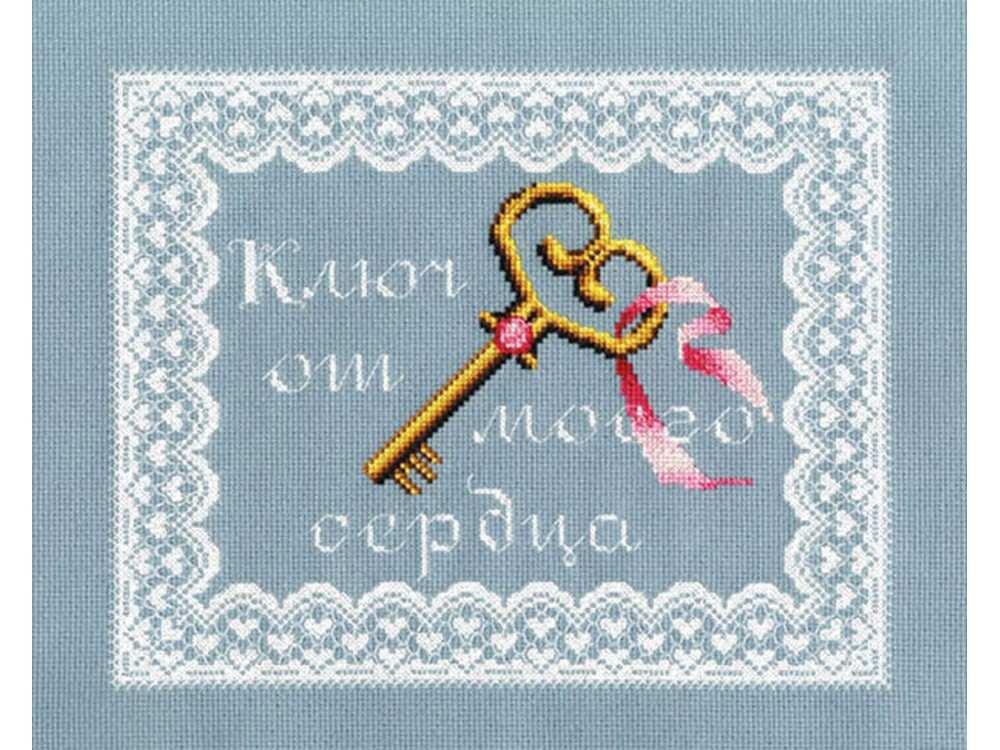 Набор для вышивания «Ключ от моего сердца»Вышивка крестом Золотое Руно<br><br><br>Артикул: СШ-008<br>Основа: канва Aida 16<br>Размер: 19x14 см<br>Техника вышивки: счетный крест<br>Тип схемы вышивки: Черно-белая схема<br>Цвет канвы: Серо-голубой<br>Количество цветов: 12<br>Заполнение: Частичное<br>Рисунок на канве: не нанесён<br>Техника: Вышивка крестом