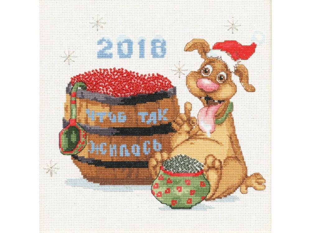 Набор для вышивания «Год собаки 2018»Вышивка смешанной техникой Золотое Руно<br><br>