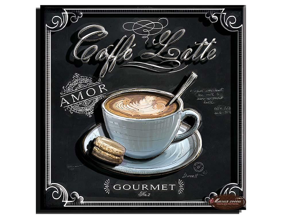 Папертоль «Кофе латте»