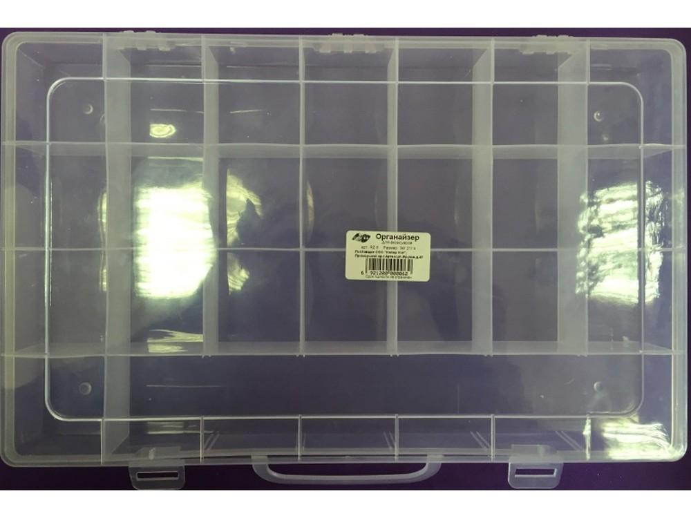 Органайзер для аксессуаров, 23 секцииАксессуары для алмазной живописи<br><br><br>Артикул: RZ6<br>Размер: 35x22x4 см