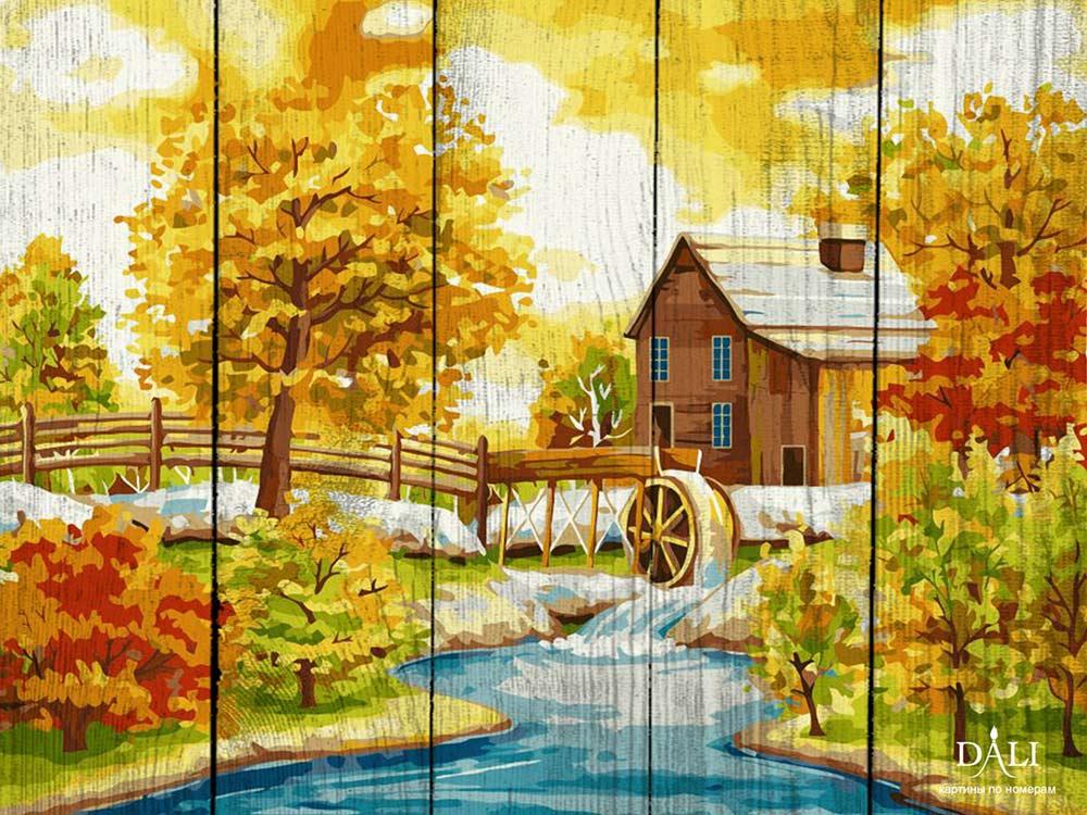 Картина по номерам по дереву Dali «Домик с водяной мельницей»Картины по номерам по дереву Dali<br><br><br>Артикул: WL006<br>Основа: Деревянное панно<br>Сложность: очень сложные<br>Размер: 40x50 см<br>Количество цветов: 24