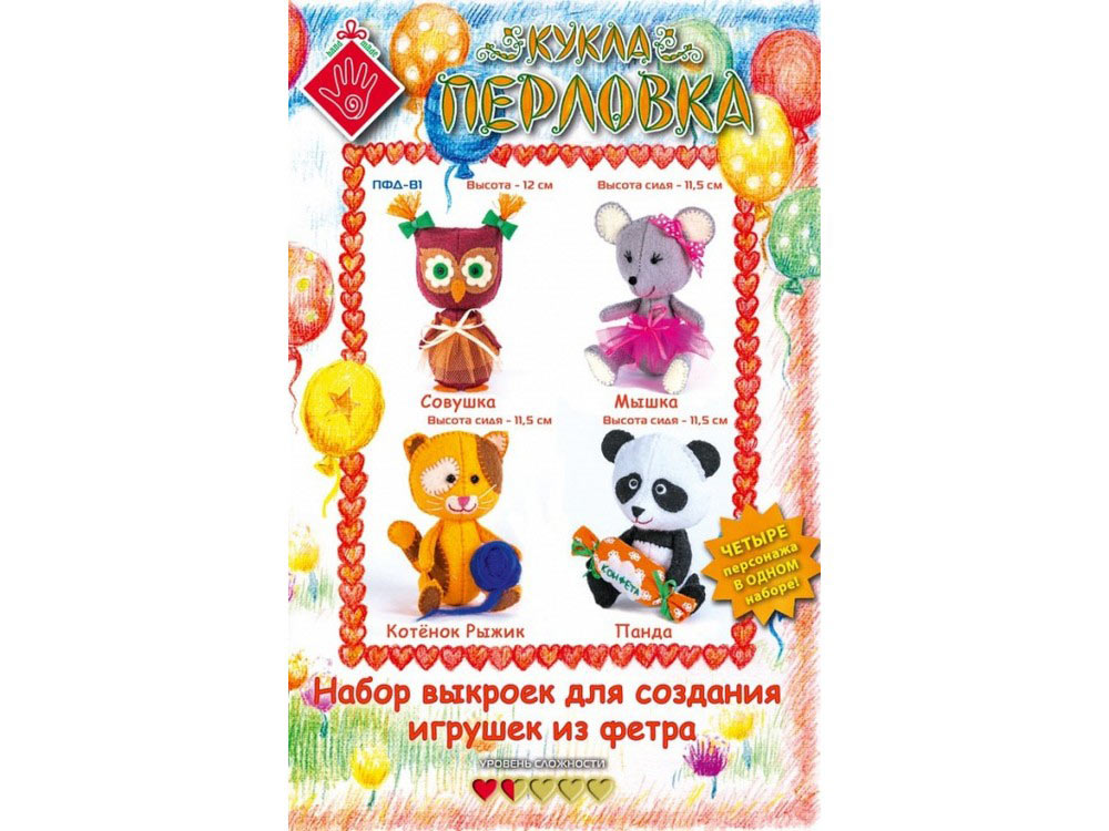Набор выкроек «Детки 1 (Мышка, Совушка, Котенок Рыжик, Панда)»