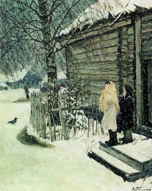 Картина по номерам «Первый снег» Аркадия ПластоваРаскраски по номерам<br><br>