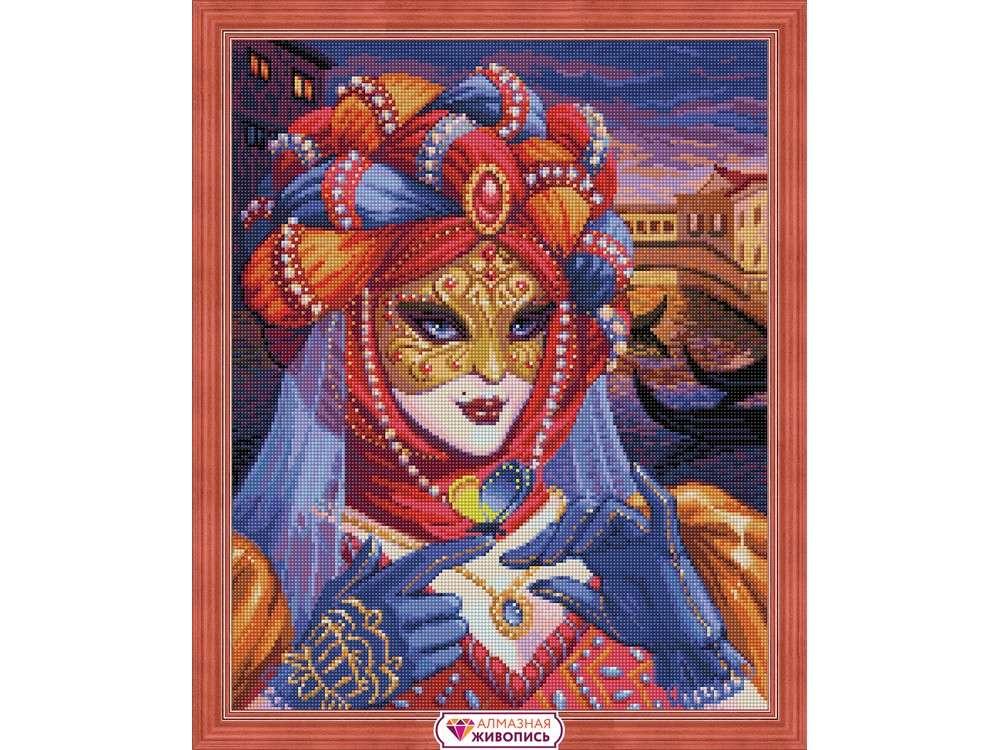 Алмазная вышивка «Венецианская дама»Алмазная Живопись<br><br>