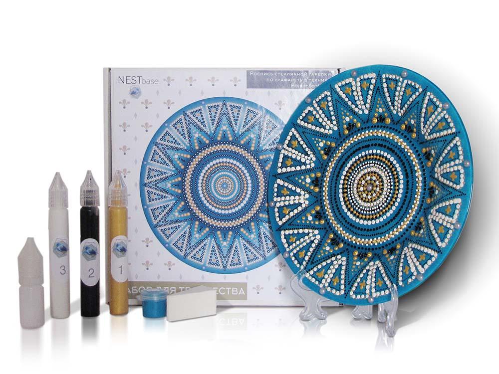 Купить Набор для точечной росписи «Blue Plate», NESTbase