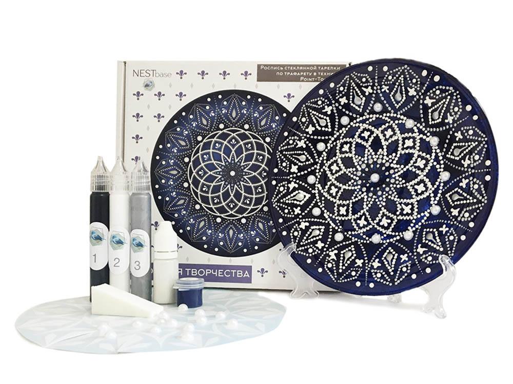 Купить Набор для точечной росписи «Dark Blue Plate», NESTbase