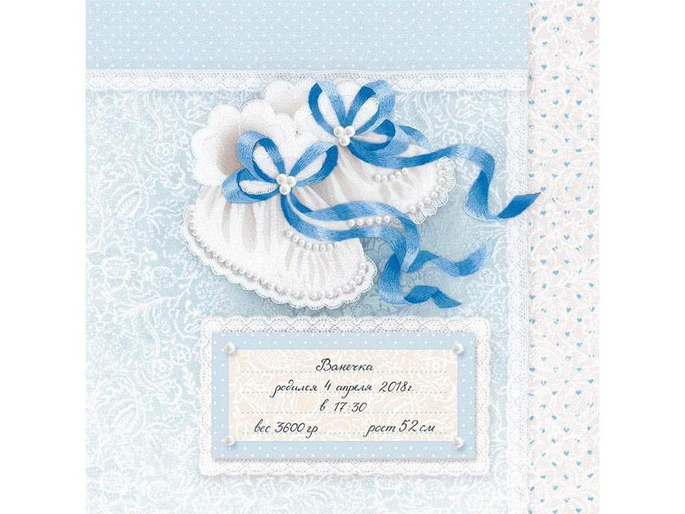 Купить Вышивка смешанной техникой, Набор для вышивания «Пинетки для мальчика», Риолис (Сотвори Сама), 21x21 см, 0082 РТ