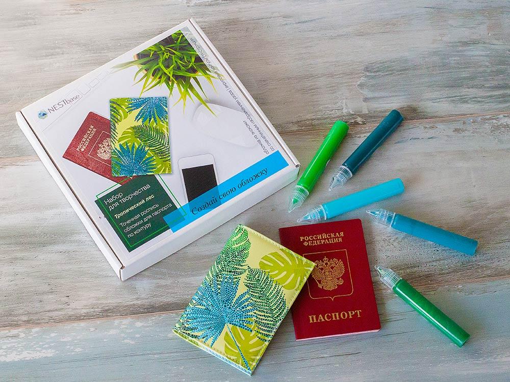 Набор для точечной росписи обложки «Тропический лес»