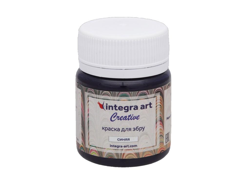 Краска для эбру синяя «Creative» 45 мл, Integra Art
