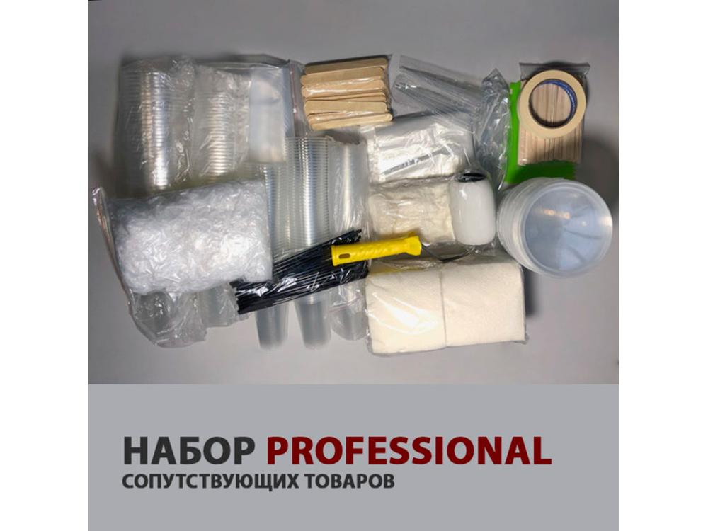 Купить Набор сопутствующих товаров Professional, ResinArt, nabor-proffesional