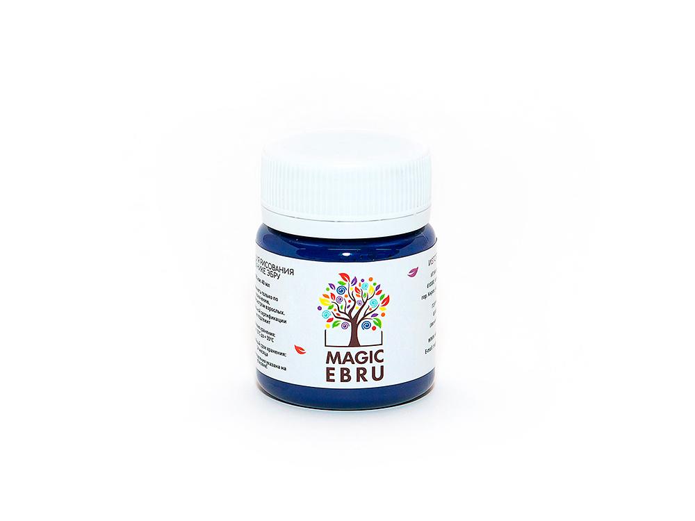 Краска для эбру сиреневая 40 мл, Magic EBRU
