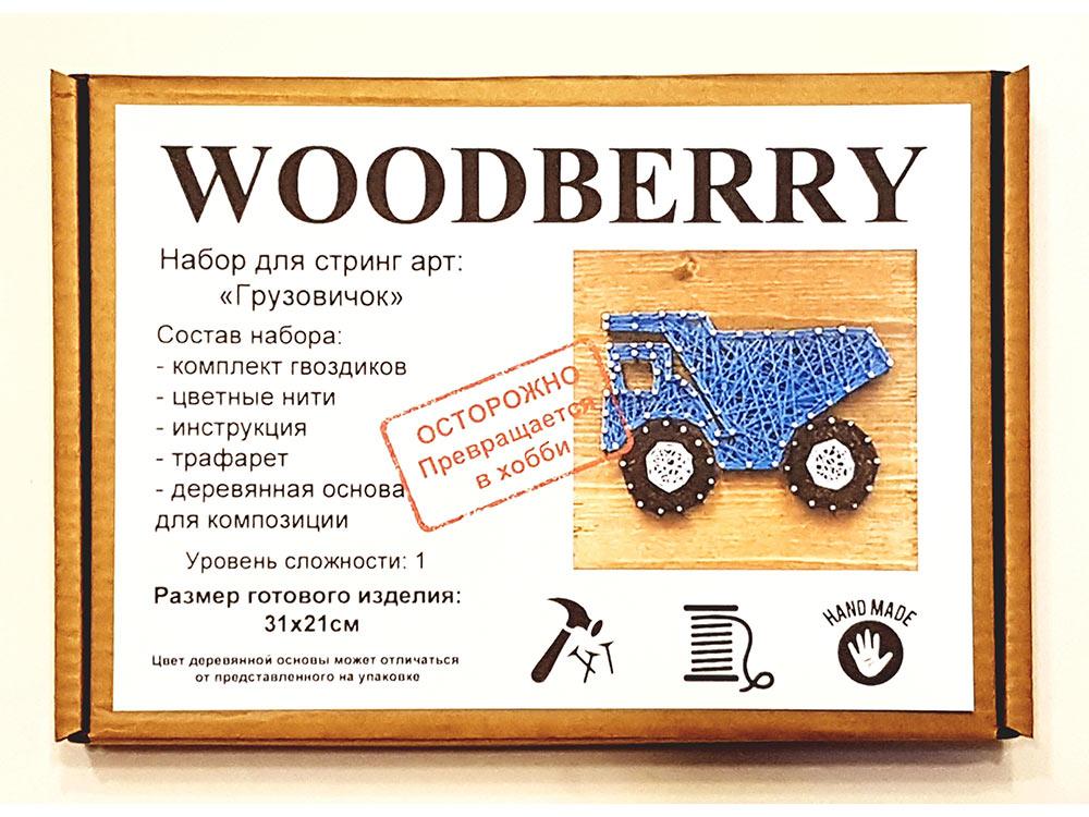 Купить Набор для творчества STRING ART «Грузовичок», Woodberry