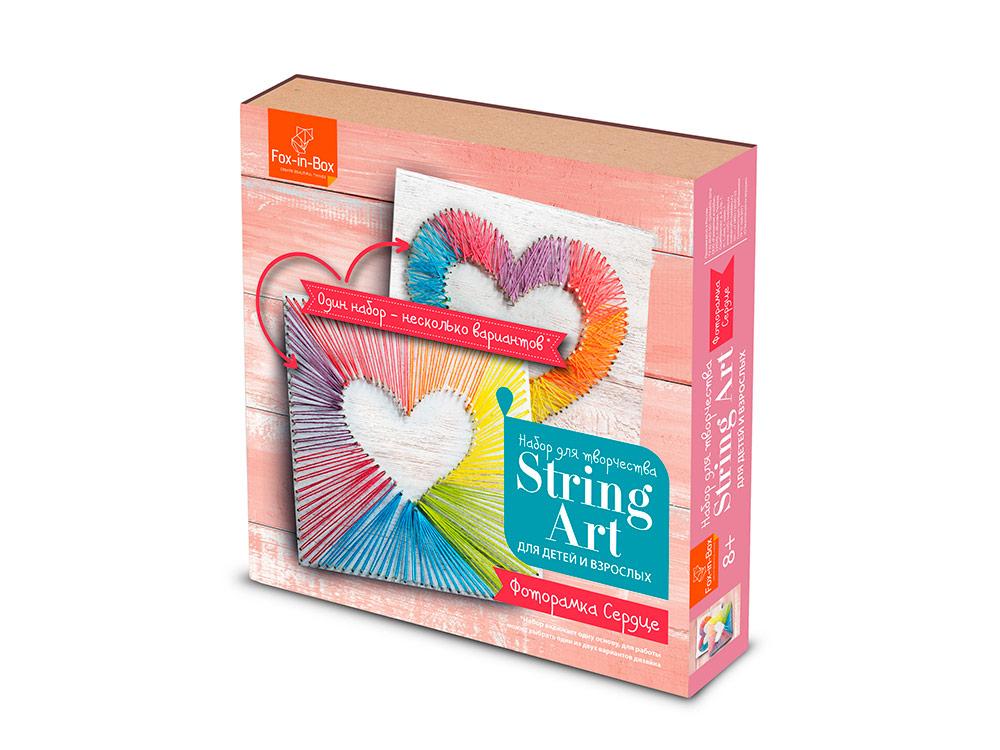 Купить Набор для творчества STRING ART «Фоторамка Сердце», FOX-IN-BOX, 20x20 см, FB606311