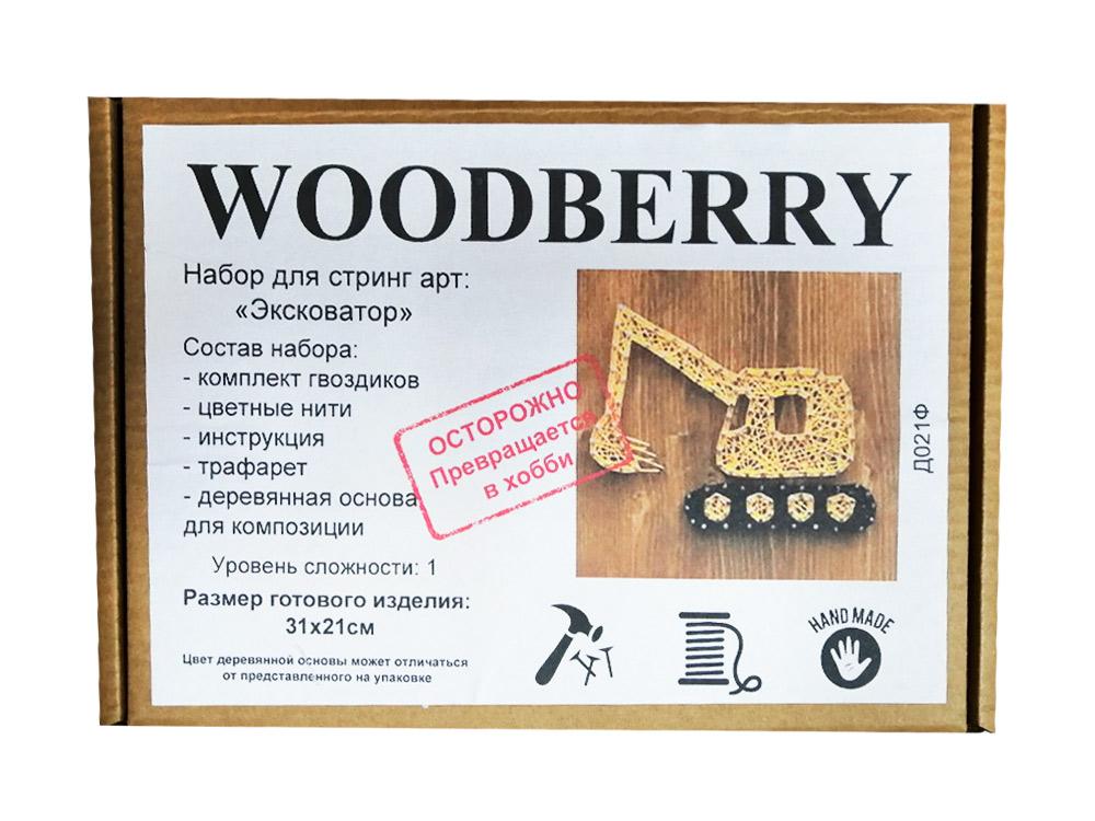 Купить Набор для творчества STRING ART «Экскаватор», Woodberry
