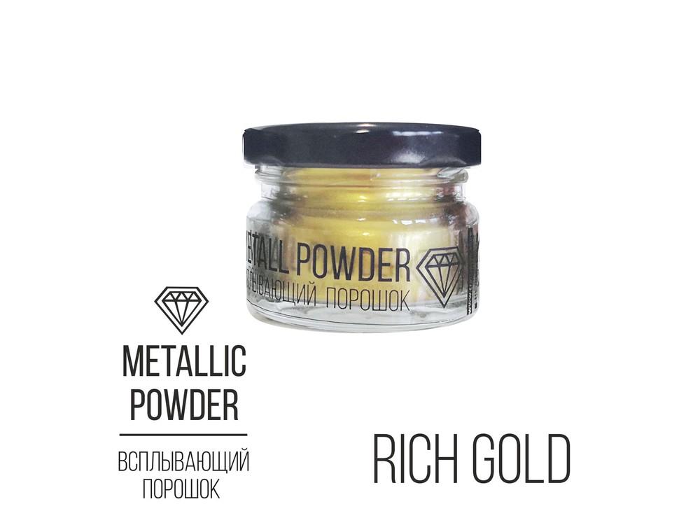 Купить Всплывающий порошок насыщенный золотой (Metallic Powder Rich Gold) 10 г, Craftsmen.store, PM-303