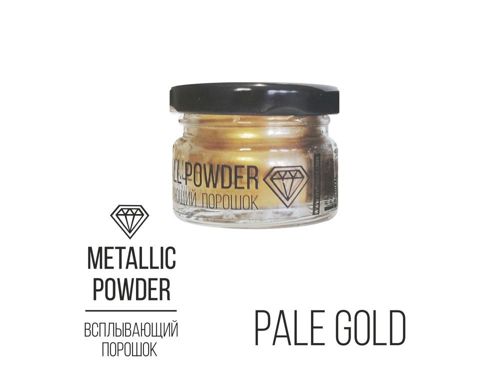 Купить Всплывающий порошок бледно-золотой (Metallic Powder Pale Gold) 10 г, Craftsmen.store