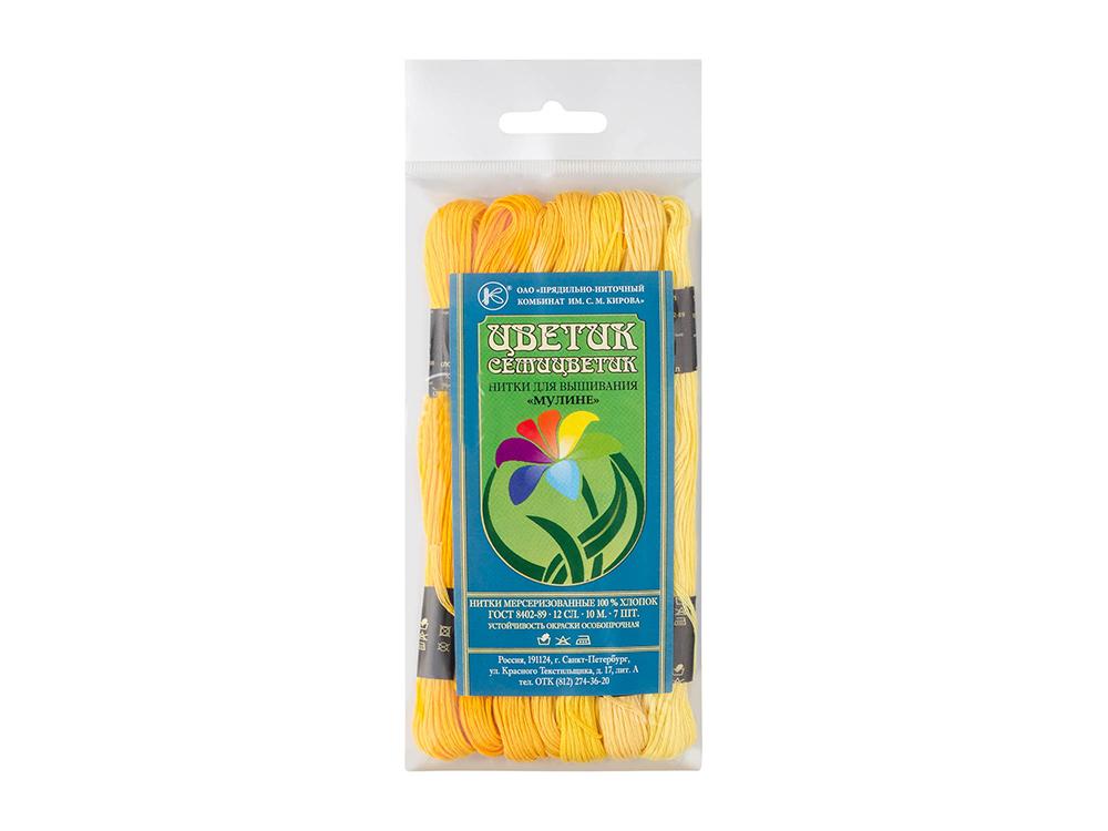 Набор ниток мулине «Цветик-семицветик» № 1, цвет: желтый лепесток, 10 м, 7 шт. фото