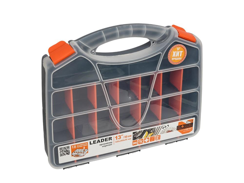 Органайзер для инструментов Plastic Republic, цвет: серый, оранжевый фото