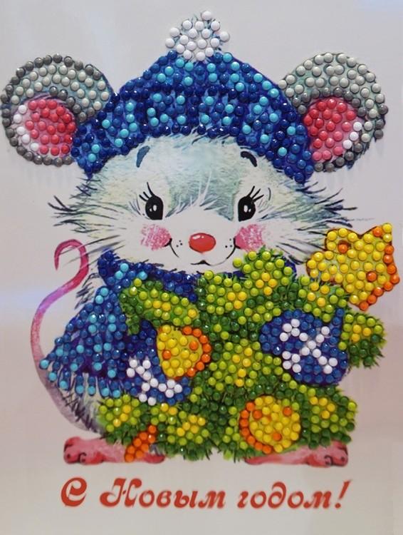 Алмазная вышивка Алмазная открытка «С Новым Годом!» фото