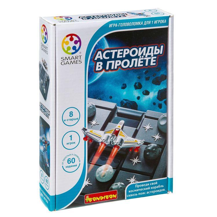 Логическая игра Bondibon SmartGames «Астероиды в пролёте» фото